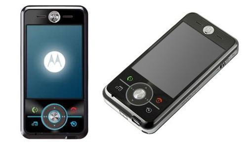 Motorola E7