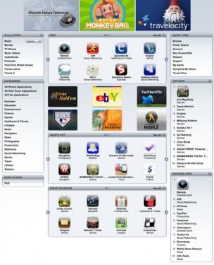 Palm Pre en iTunes?