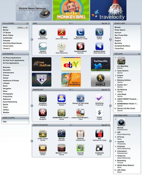 App Store iTunes 7.7