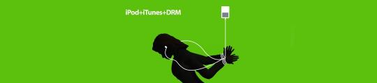 Géén 4GB iPhone 3G, Géén DRM vrije muziek