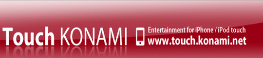 Konami kondigt nieuwe iPhone games aan – Metal Gear Solid, DDR, Silent Hill & Frogger