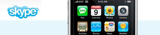 Skype komt naar de iPhone