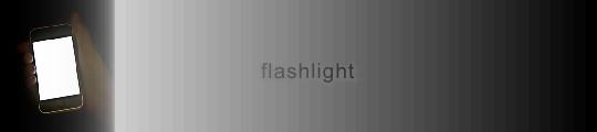 iPhone zaklamp: MyLite Flashlight