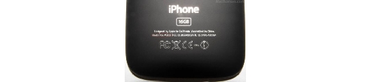 Nieuwe iPhone komt op 8 juni?