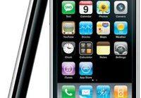 LCD scherm nieuwe iPhone?