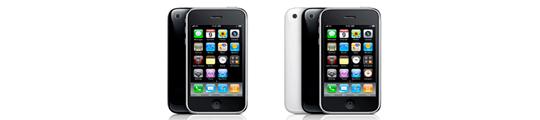 iPhone 3GS vergeleken met iPhone 3G op vlak van 3D textuur