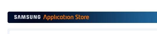 Concurrentie: Samsung Application Store in aantocht