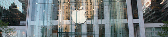 Gerucht: Apple Store Amsterdam pas open in 2012