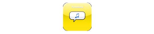 iTweetsong laat je vrienden weten wat je luistert
