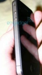 iphone4main1-392x5001