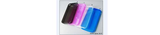 Eerste beschermhoezen voor volgende iPhone zijn klaar