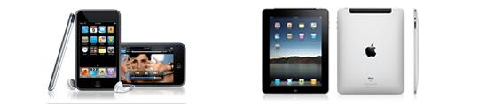iPhone OS 4 bèta 4 onthult toekomstige iPod en iPad camera flash