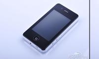 Eerste kloon van iPhone HD opgedoken