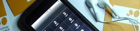 Chinese hoes maakt van iPod Touch een iPhone