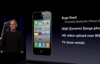 Zit er HDR in iOS 4.2 voor de iPhone 3GS?