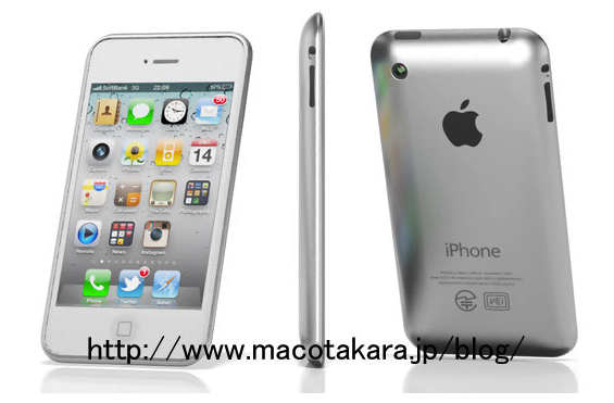 aluminium iphone 5