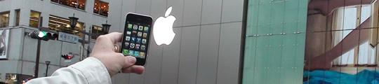 Apple verscheept 95 miljoen iPhone's in 2011