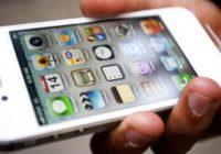 iPhone 4S verkoop in Nederland gestart