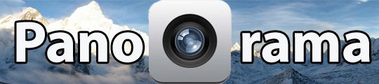 Verborgen panorama modus in iOS camera