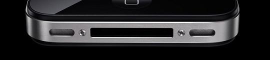 iPhone 5 toch een 4 inch scherm?