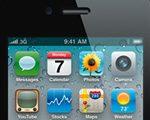 zorgverzekering-iphone-apps