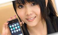 Apple sluit contract voor iPhone met Chinese provider