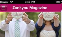Zankyou app voor de iPhone ideaal voor bruidsparen