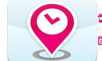Openingstijden.nl app voor iPhone laat je zien wanneer de winkels open zijn