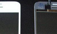 'Productie schermen iPhone 5S gestart'