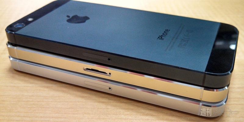 gouden iphone 2
