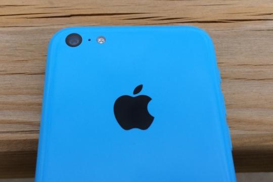 iphone 5c aankoopa