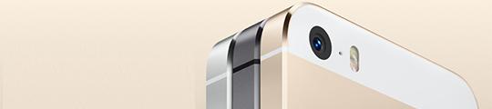 Voorlopig geen iPhone 5S te koop bij Apple-resellers