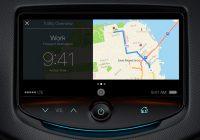 Honda maakt eerste auto met iOS in the car
