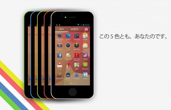 Video: iPhone 5C-kloon met Android duikt op in 'reclame'