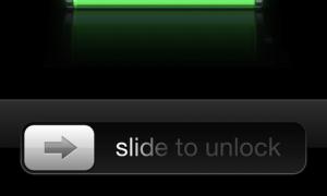 always-on iphone