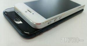 kleinere iphone 6