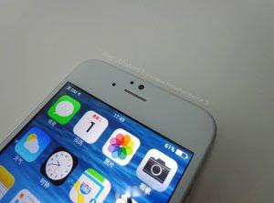namaak iphone 6 klein