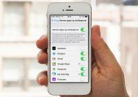 9 trucs om je iPhone sneller te maken (ook voor iPad)
