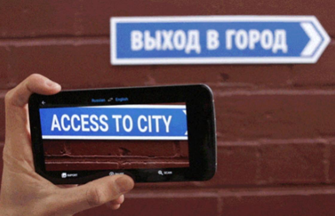 Google Translate vertaalt nu ook offline teksten