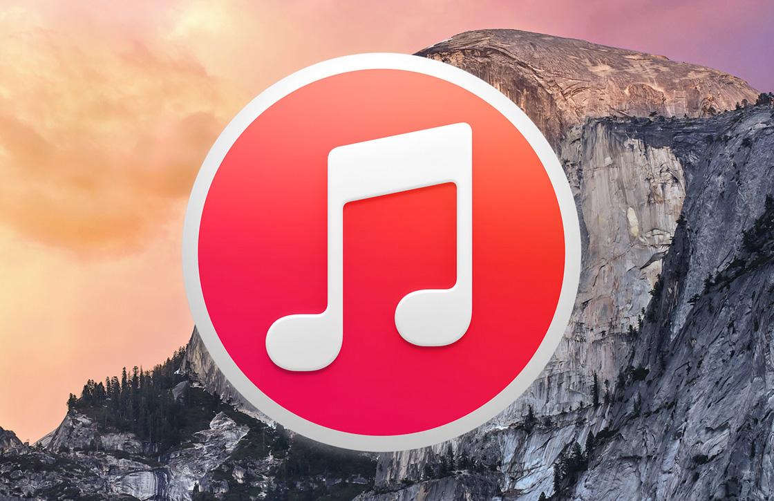 Dit moet je weten over de iTunes 12.1 update