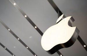 apple music aankondiging