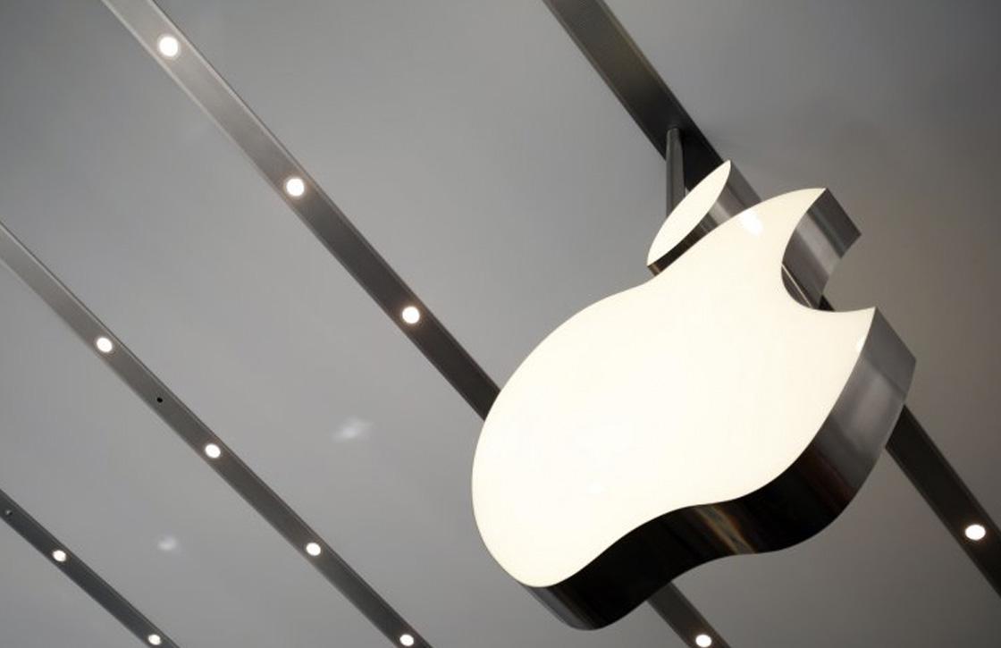 Apple scoort uitstekend op bescherming van gebruikersdata