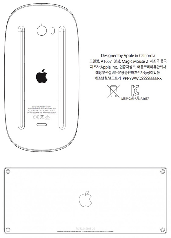 magic mouse 2 k