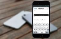 Tip: een bijlage toevoegen met de Mail-app in iOS 9