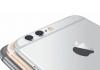 'iPhone 7 krijgt optische beeldstabilisatie, LG maakt dubbele camera 7 Plus'