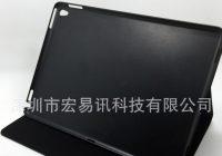 'Hoesje iPad Air 3 verklapt enkele nieuwe features'
