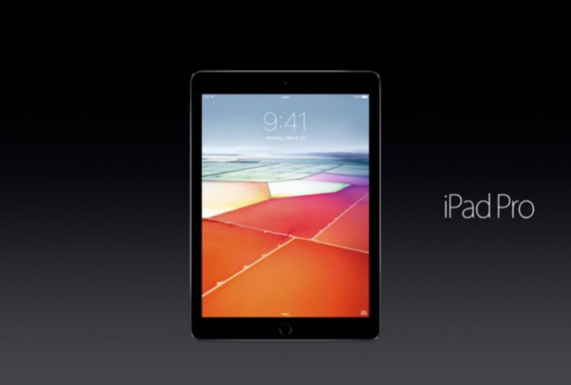 iPad 10.5 2017