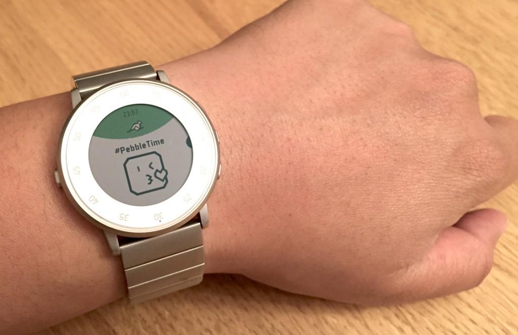pebble-app