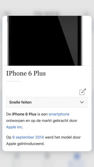 Wikipedia 3D Touch