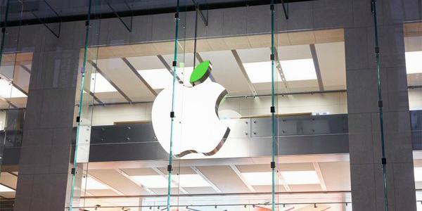 Apple Store groen